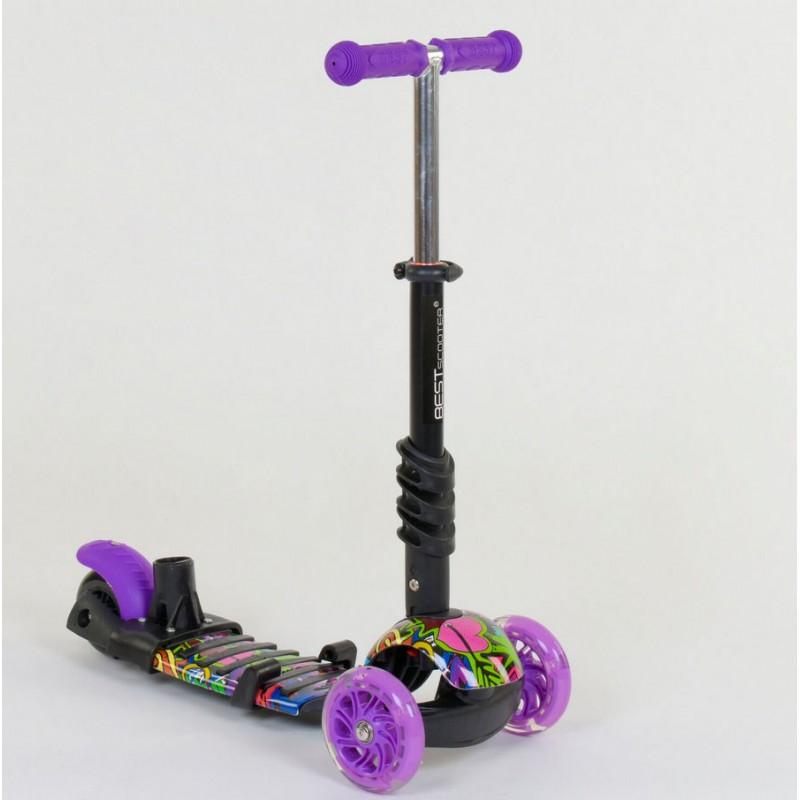 Cамокат 3-х колёсный  5 в 1, подсветка колес, Абстракция (Best Scooter 13400)