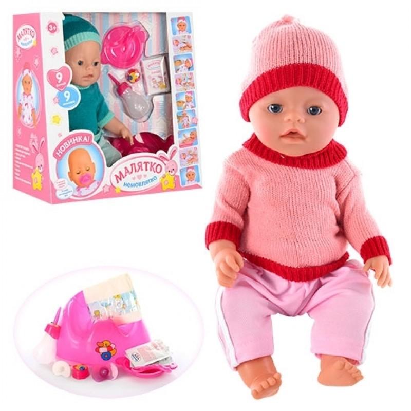 Кукла Baby Born с аксессуарами, аналог (BB8001-RF)