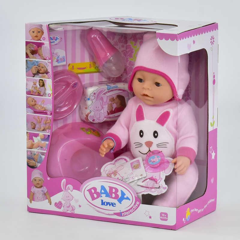 Пупс Baby Love, 8 функций, аналог Baby Born (арт. BL023J)