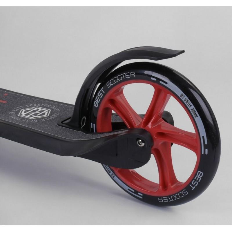 Двухколесный самокат, широкий велосипедный руль, Красный (Best Scooter 18424)