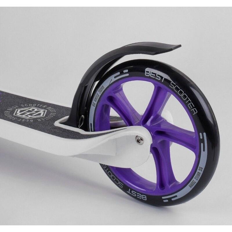 Двухколесный самокат, широкий велосипедный руль, Фиолетовый (Best Scooter 90003)