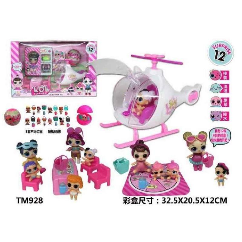Игровой набор LOL с куклами, вертолетом и мебелью (арт. TM928)