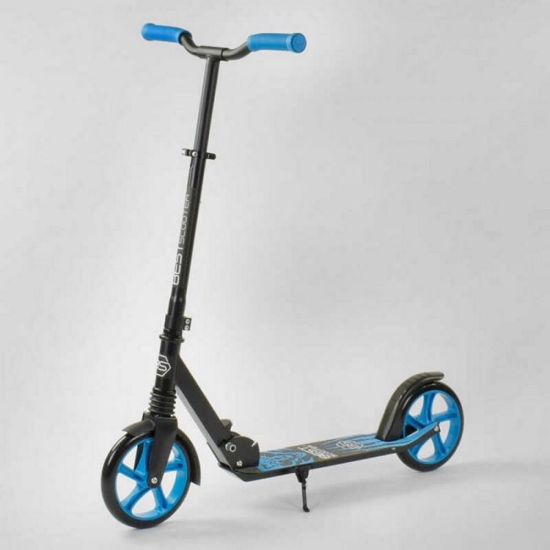 Двухколесный самокат, Синий (Best Scooter 76357)