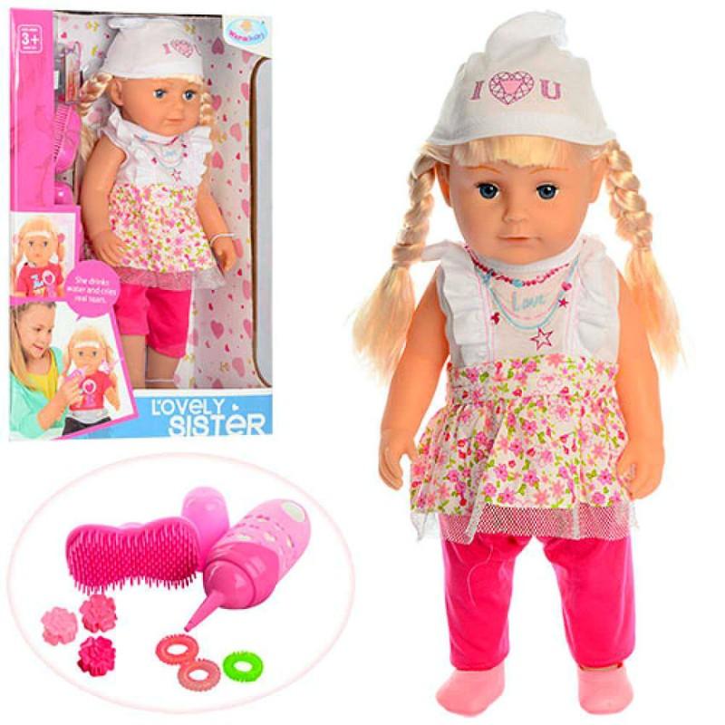 "Кукла функциональная, аналог Baby Born ""Любимая Сестричка"" (арт. WZJ016-467)"