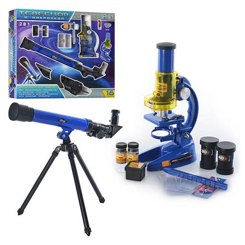 Детский научный набор - Телескоп + микроскоп (Limo Toy С2111/CQ-031)