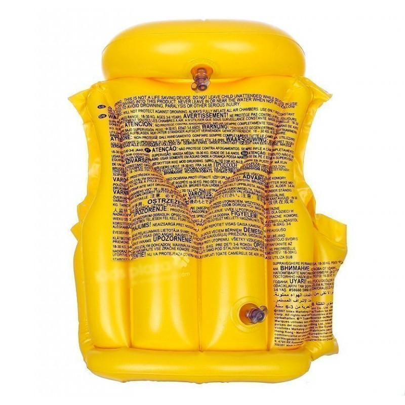 Детский надувной жилет (Intex 58660)