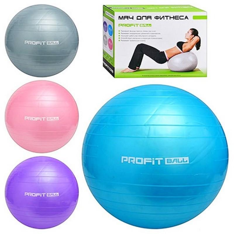 Мяч для фитнеса - фитбол 55 см (Profitball M0275)