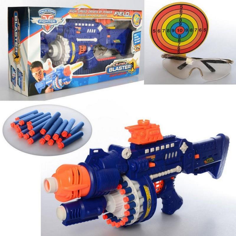 Бластер-пулемет с поролоновыми пулями, Нерф (Kronos Toys SB245)