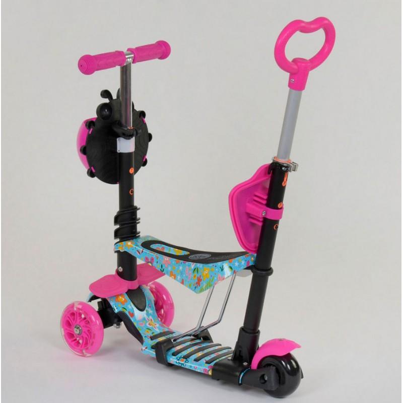 Cамокат 3-х колёсный  5 в 1, подсветка колес, Абстракция (Best Scooter 26901)