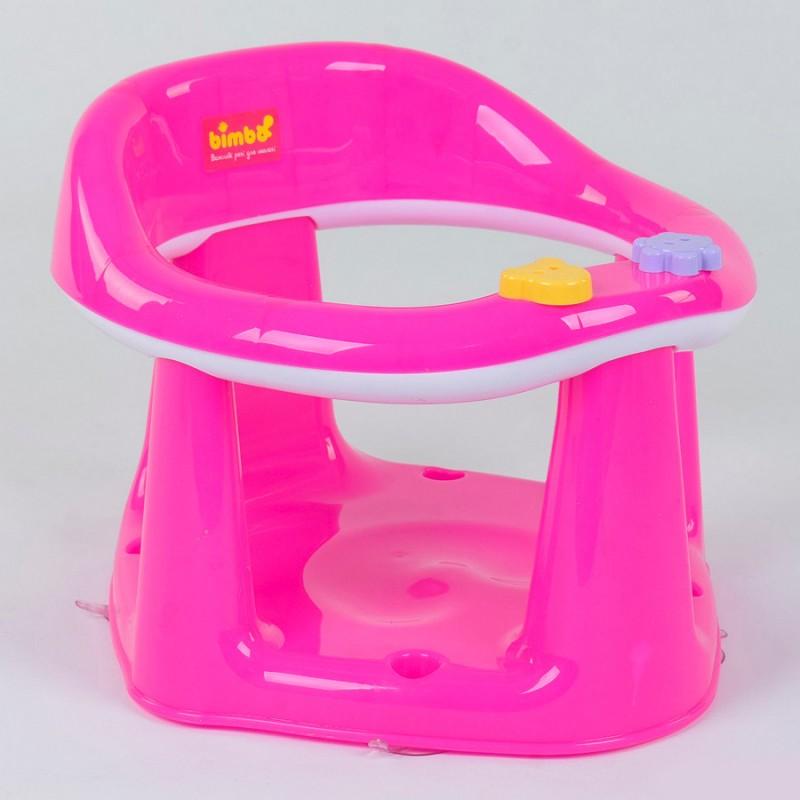 Детское сиденье для купания на присосках, Малиновый (Bimbo BM-01611)
