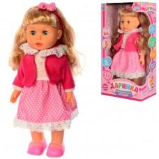 Интерактивная кукла Даринка, 41 см (Limo Toy M3882-2UA)