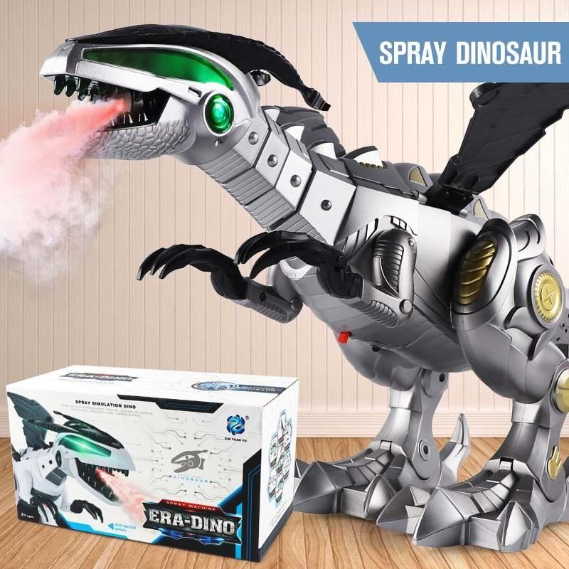 Динозавр на батарейках, дышит паром (арт. 881-3)