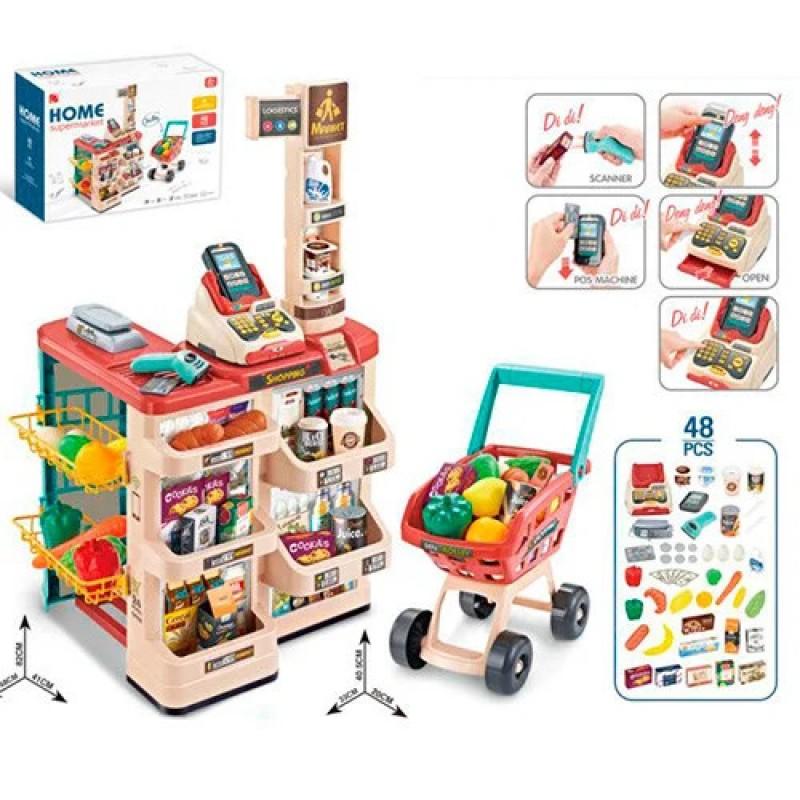 Игровой набор Супермаркет (арт. 668-78)