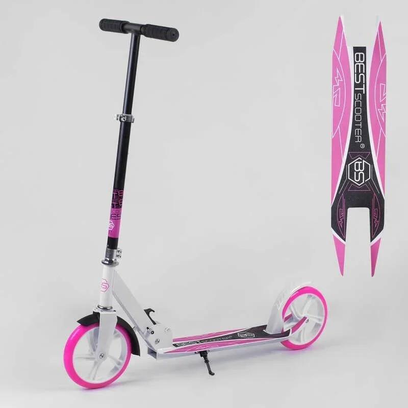 Двухколесный самокат, Розовый (Best Scooter 21655)