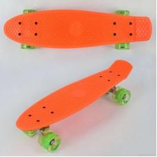 Скейт Penny Board, Оранжевый (Best Board 0730)