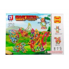 Конструктор магнитный Лесные животные 89 детали (LImo Toy LT2002)