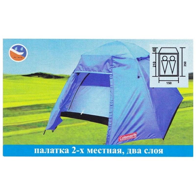 Палатка двухместная двухслойная с тамбуром и тентом (Coleman 1013)