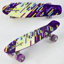 Скейт Пенни Борд, PU светящиеся колеса (Best Board F9797)