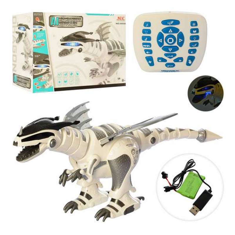 Динозавр на радиоуправлении (арт. 8008)