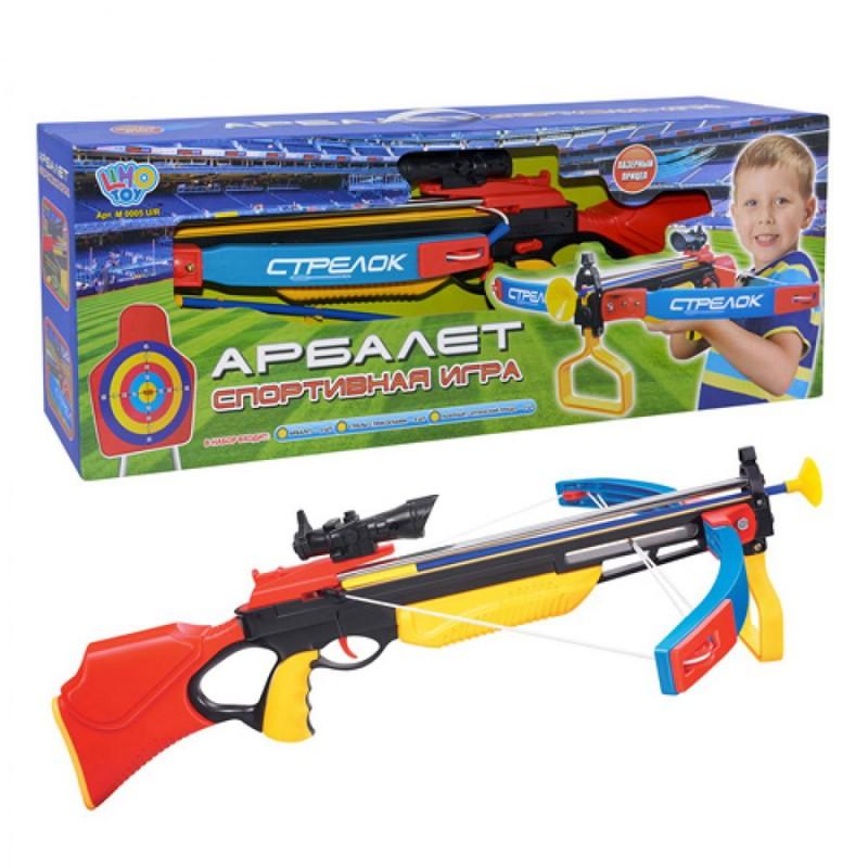Арбалет, стрелы на присосках (Limo Toy M0005U/R)