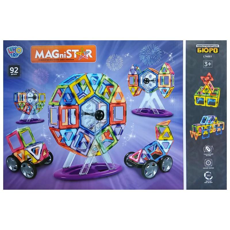 Конструктор магнитный, 92 дет (MagKiss LT4001)
