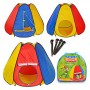 Детская Палатка - Пирамида (Метр-Плюс M0506)
