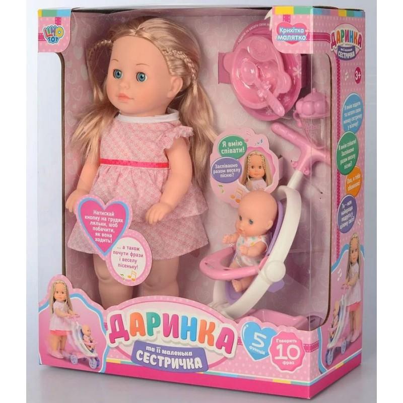 Интерактивная кукла Даринка, ходит (арт. 5444-1UA)