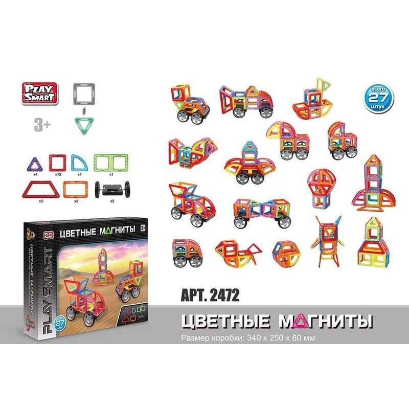 Магнитный конструктор - Машинки, 27 деталей (Play Smart 2472)