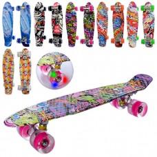 Скейт Penny Board (арт. MS0748-3)