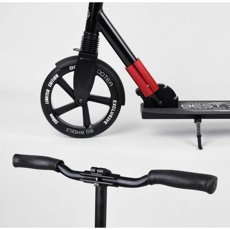 Двухколесный самокат с ножным тормозом и подножкой (Best Scooter 36956)