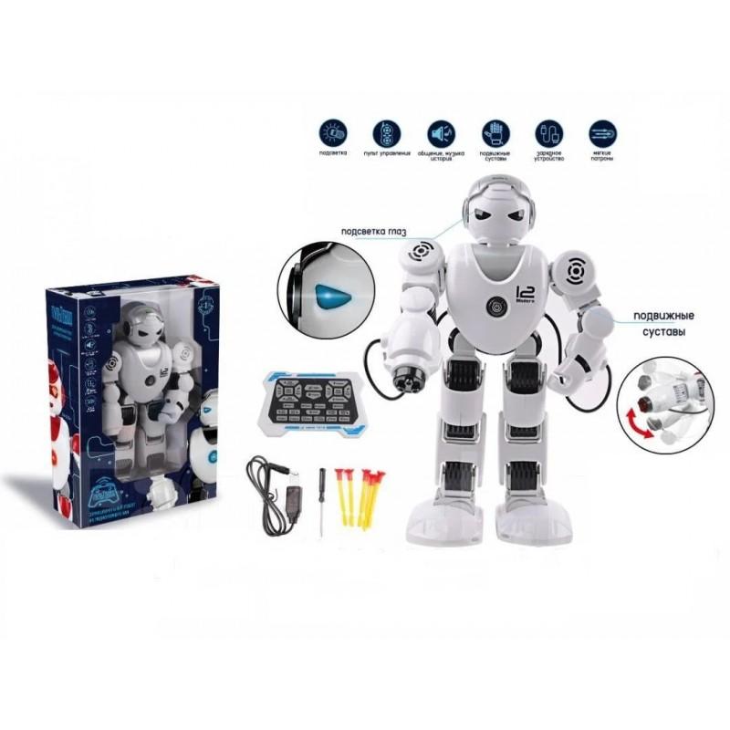 """Интерактивный робот """"Джойстик Кид"""" (арт. UKA-A0104-1)"""