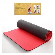 Коврики для йоги и фитнеса (Profi MS0613-1-BR)