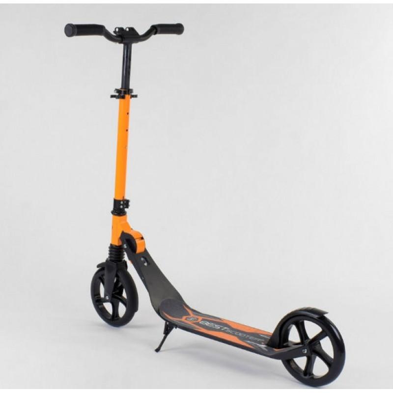 Двухколесный самокат, Оранжевый (Best Scooter 26576)
