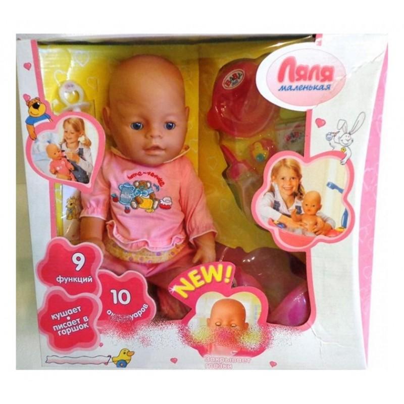 Пупс Маленькая Ляля, 9 функций, аналог Baby Born (арт. 8001-3R)