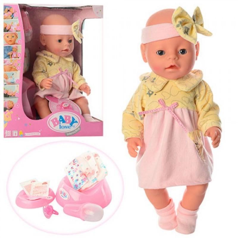 Пупс Baby Love, 8 функций, аналог Baby Born (арт. BL020K)