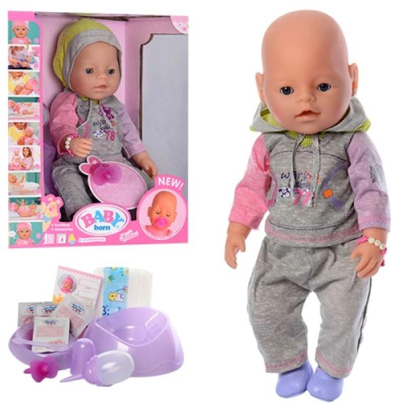 Пупс Baby Born, 9 функций, аналог (арт. 8020-445)