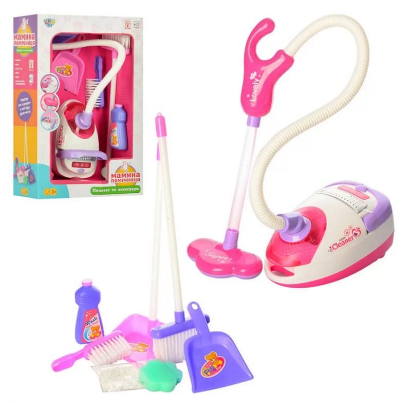 Игровой набор для уборки (Limo Toy А5999)