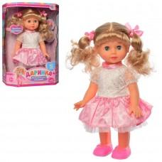 Интерактивная кукла Даринка, 32 см (Limo Toy M4162UA)