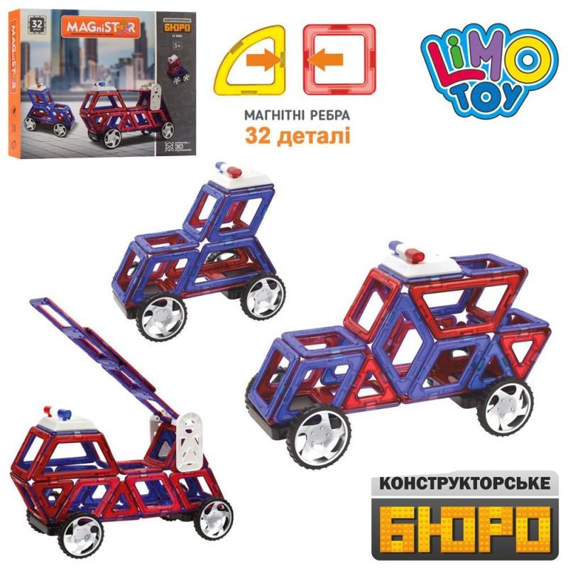 Конструктор магнитный - Спецтранспорт, 32 детали (LImo Toy LT6002)