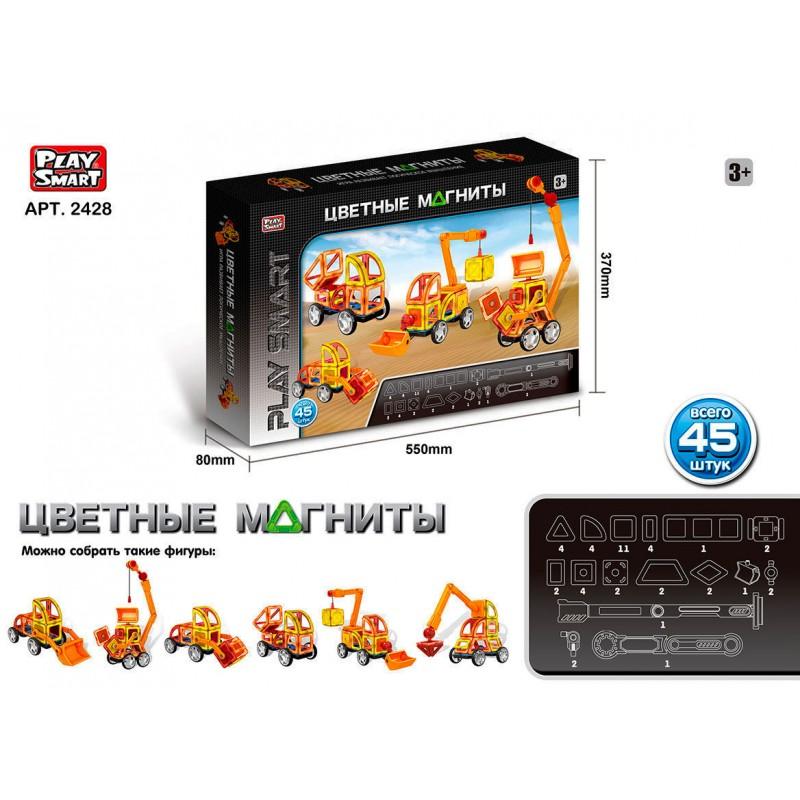 """Магнитный конструктор - """"Стройтехника"""", 45 деталей (Play Smart 2428)"""