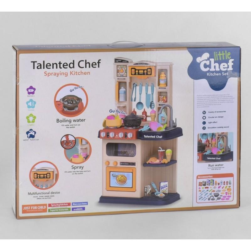 """Детская игровая кухня """"Талантливый Повар"""" с водой (арт. 922-115)"""