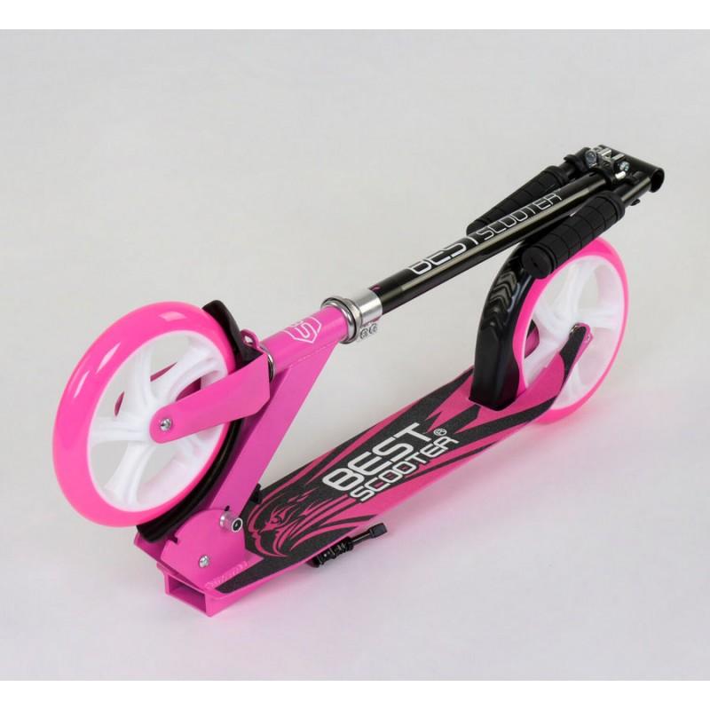 Двухколесный самокат, Розовый (Best Scooter 72736)