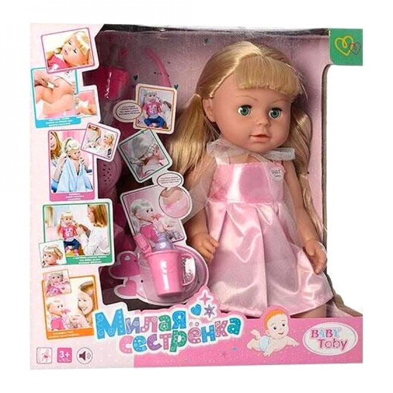 "Кукла функциональная ""Милая Сестренка"" (Baby Toby 317013-12-16), аналог Baby Born"