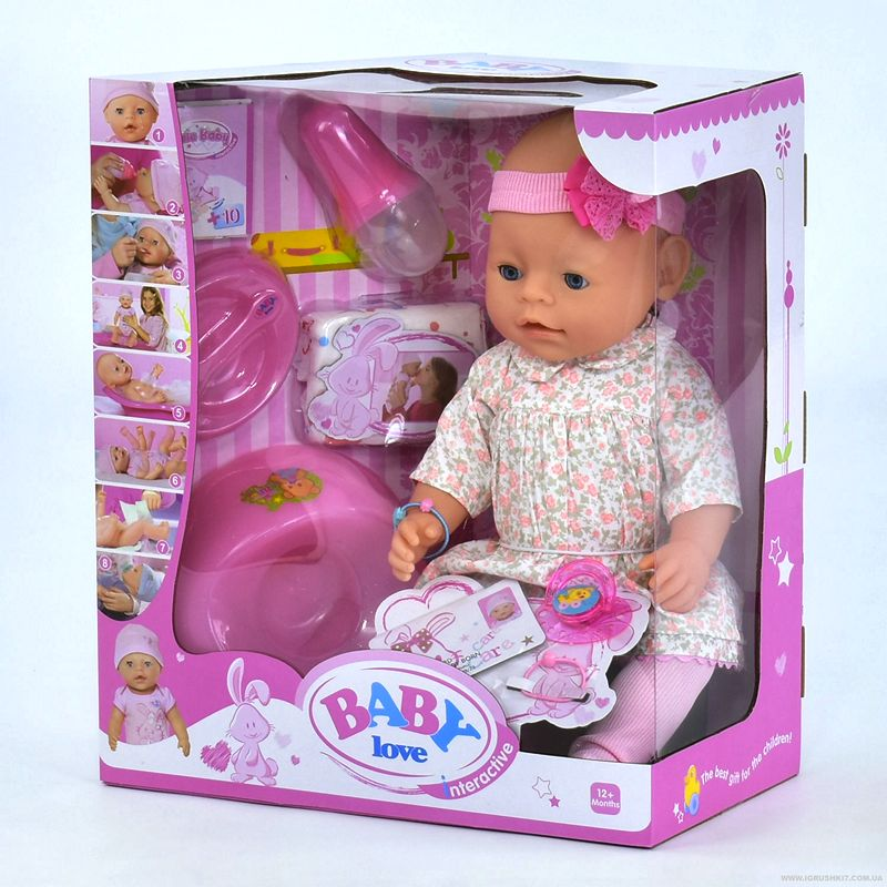 Пупс Baby Love, 8 функций, аналог Baby Born (арт. BL020B)