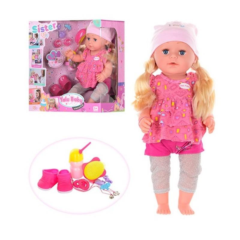 """Кукла функциональная, аналог Baby Born """"Старшая Сестренка"""" (арт. BLS001B)"""