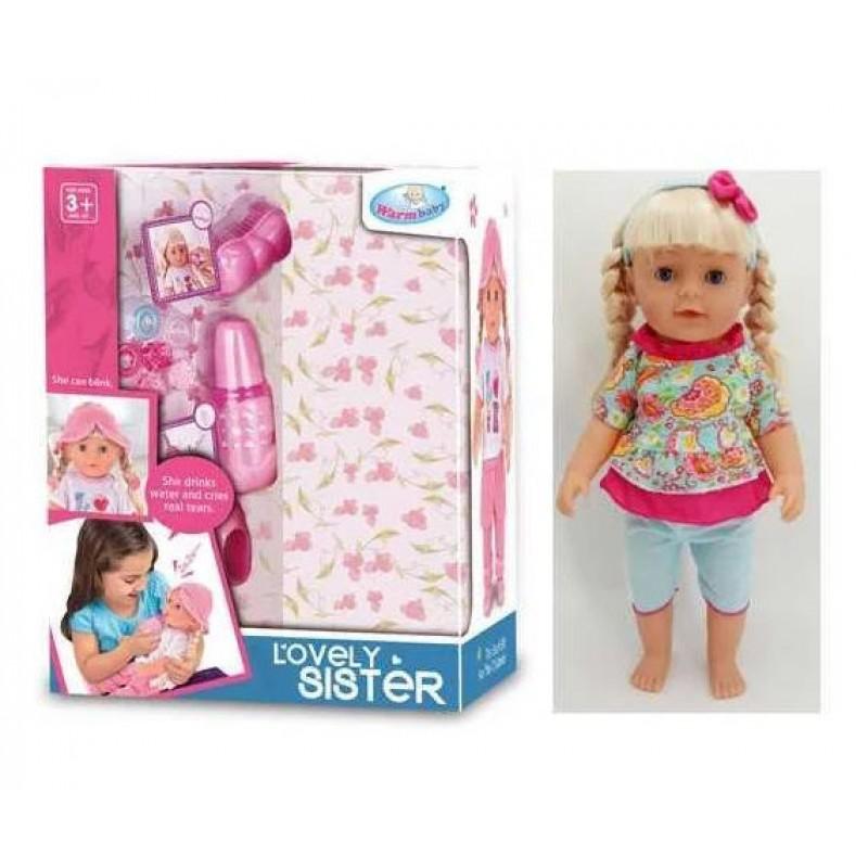 "Кукла функциональная, аналог Baby Born ""Любимая Сестричка"" (арт. WZJ016-8)"