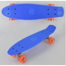 Скейт Penny Board, Синий (Best Board 0780)