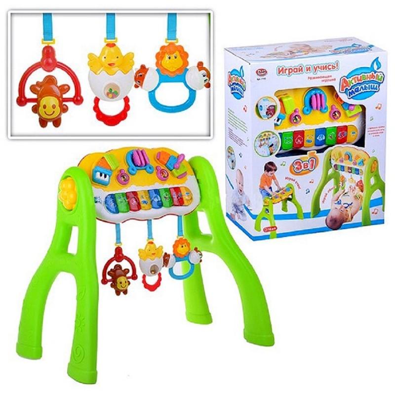 Детский игровой развивающий центр (Play Smart 7195)
