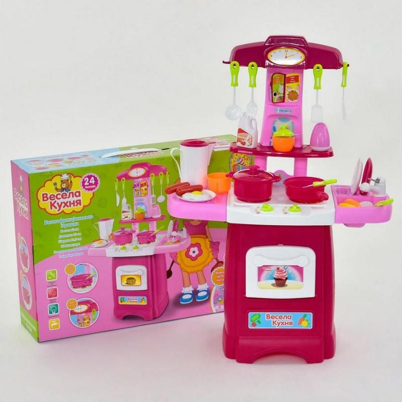 Детская кухня «Веселая кухня» с водой (Fun Game 2728L)
