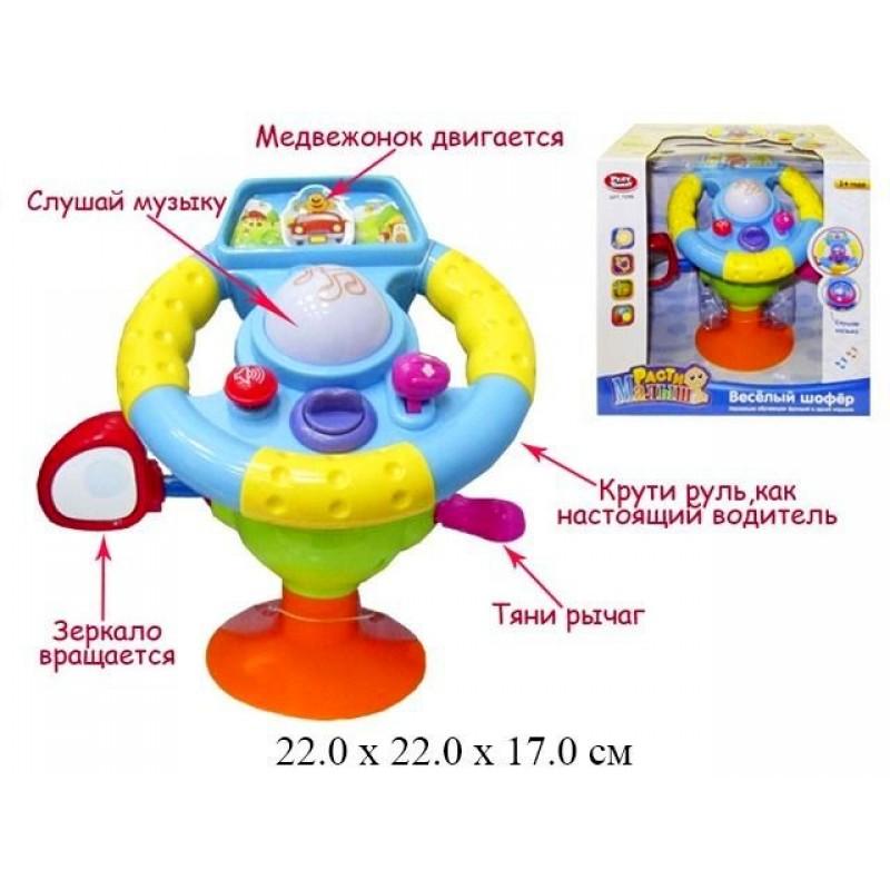 """Музыкальный руль - """"Веселый шофер"""" (Play Smart 7298)"""
